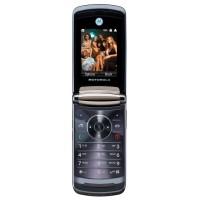 Мобильный телефон Motorola RAZR2 V8 2Gb
